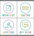 online auction and security wishlist and buying vector image