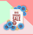 spring sale banner with colorful flower vector image