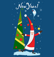 christmas card with christmas tree watch new year vector image vector image