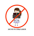 concept for a world day against child labour vector image
