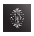 happy mothers day handlettering element on vector image