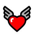 loving heart icon vector image vector image