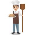 male baker holding loaf vector image