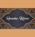 ramadan kareem and mubarak greeting background isl vector image vector image