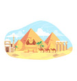 travel and landmark egypt vector image