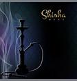 shisha menu poster vector image