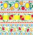 Artistic decorative set of seamless line patterns vector image vector image