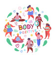 body positive flat style design vector image vector image