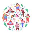 body positive flat style design vector image