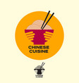 chinese cuisine logo asian food noodles chopsticks vector image