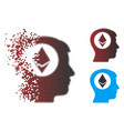 dissipated pixel halftone ethereum mind icon vector image vector image