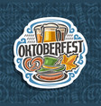 logo for oktoberfest vector image