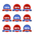 sale banners online web shopping vector image vector image