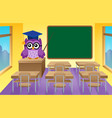 stylized school owl theme image 9 vector image