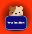 baby dog with place your text here vector image vector image