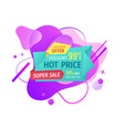 hot price and super sale reduction cost vector image vector image