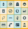 ramadan icons set with rub el hizb islamic lamp vector image