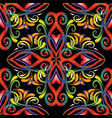 colorful ethnic embroidery seamless pattern vector image vector image