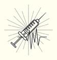 syringe medical supply healthcare vector image