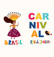 brazilian dancing girl vector image