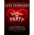 invitation valentines day vector image vector image