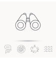 Search icon Binoculars sign vector image vector image