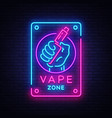 zone vaping neon sign template light vector image vector image
