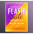 flash sale banner template design with bright vector image