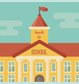 school building closeup with text back to school vector image