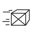 sending box icon vector image