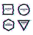 set of abstract minimal template design in vector image vector image