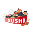 sushi cafe banner poster vector image vector image