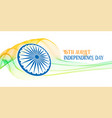 creative indian independence day freedom banner vector image vector image