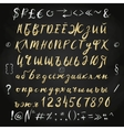 Gold Blob Brush Cyrillic Russian Alphabet vector image vector image