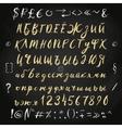 Gold Blob Brush Cyrillic Russian Alphabet vector image