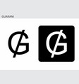 guarani currency symbol vector image vector image