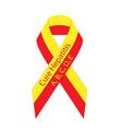 cure hepatitis ribbon vector image