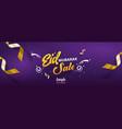 eid mubarak sale social media cover vector image