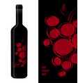 label design for a bottle wine vector image vector image