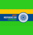 national indian happy independence day india vector image vector image