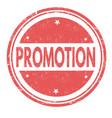 promotion grunge rubber stamp vector image vector image