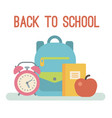 school items backpack alarm clock copy book and vector image vector image