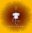 restaurant menu cover design vector image vector image