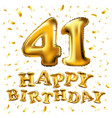 41 anniversary celebration with brilliant gold vector image