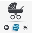Baby pram stroller sign icon Baby buggy symbol vector image vector image