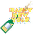 happy new year fancy champagne bottle holiday vector image vector image