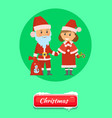 christmas push button santa claus and snow maiden vector image vector image