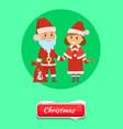 christmas push button santa claus and snow maiden vector image