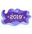 happy new year 2018 - modern paper cut vector image vector image