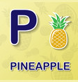 pineapple alphabet background vector image vector image